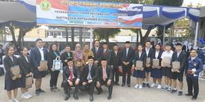 Yayasan Pendidikan Informatika Ajak Pelajar Thailand Kenali Budaya dan Sistem Pendidikan di Banten